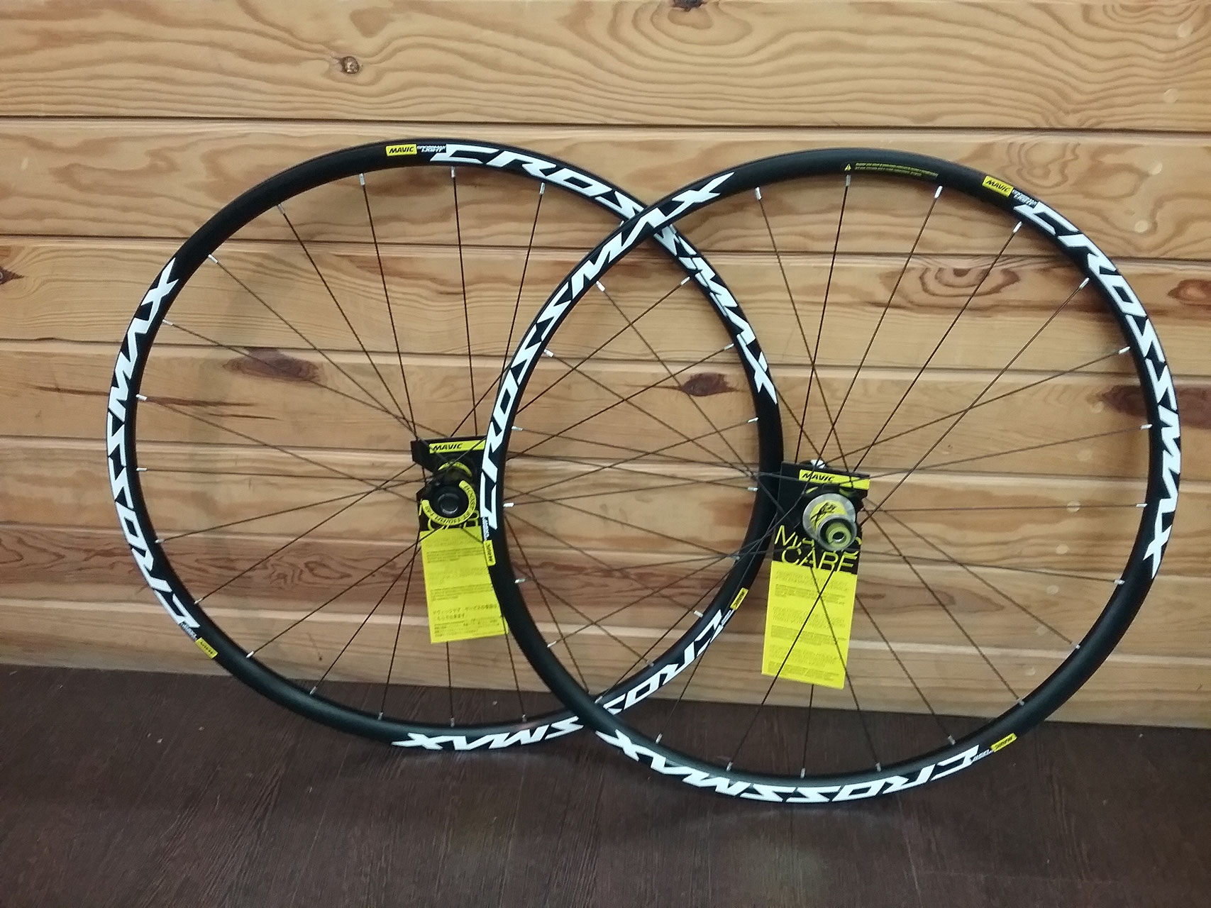 ROUES VTT - CYCL'ONE